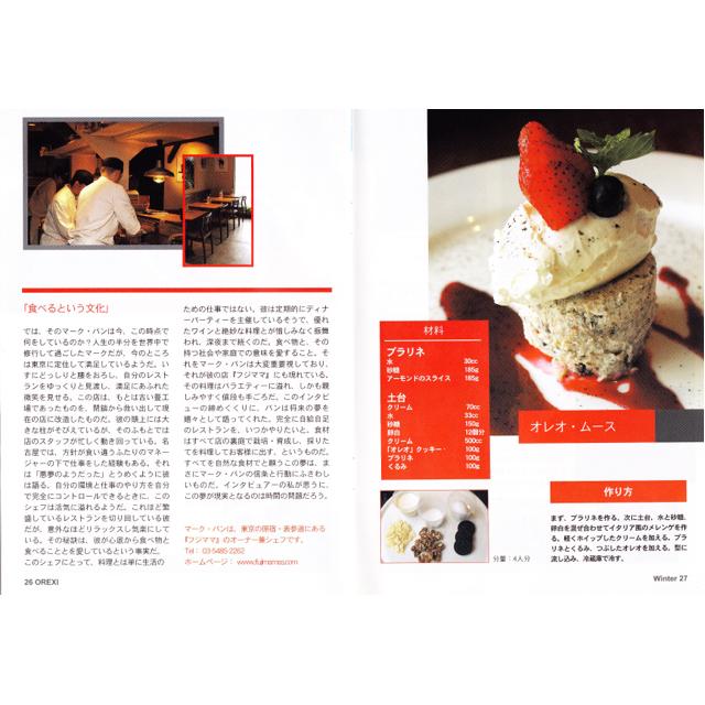 Published-17